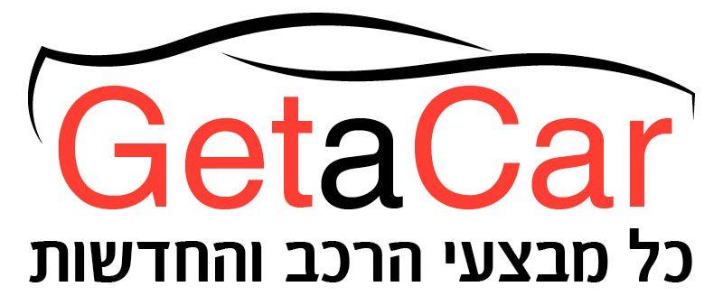 GetaCar